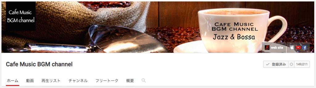f:id:kawabatamasami:20160722170641p:plain