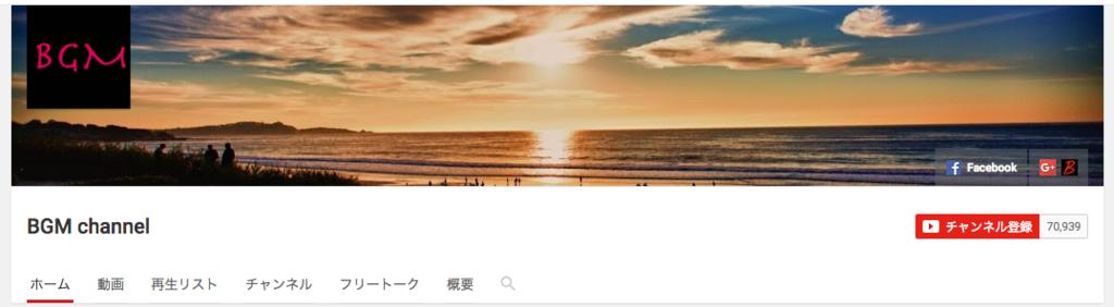 f:id:kawabatamasami:20160722172037p:plain