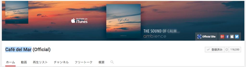 f:id:kawabatamasami:20160722172916p:plain