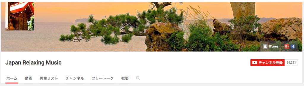 f:id:kawabatamasami:20160723104319p:plain