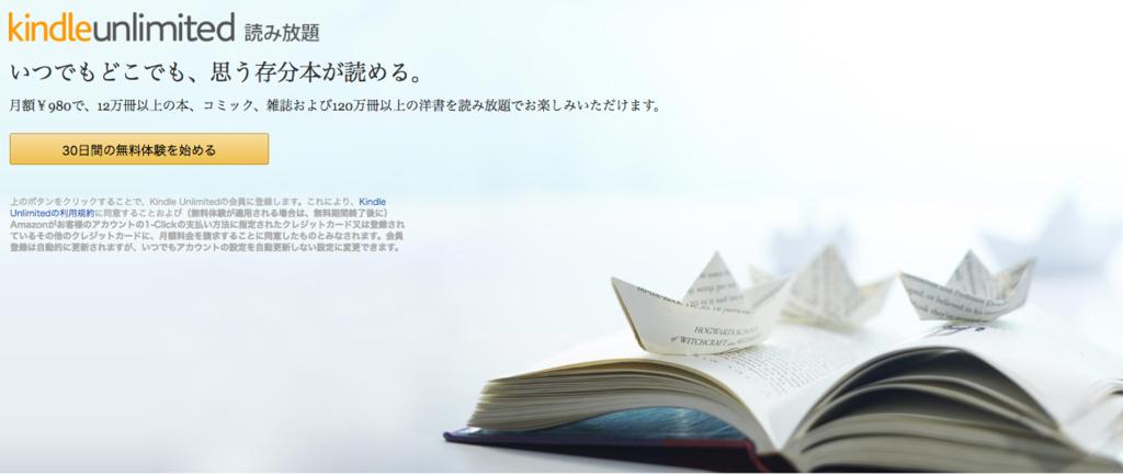 f:id:kawabatamasami:20160803145853p:plain