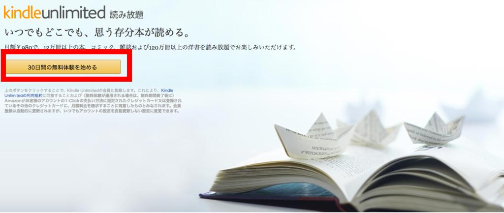 f:id:kawabatamasami:20160803150611p:plain