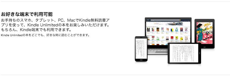 f:id:kawabatamasami:20160803151018p:plain