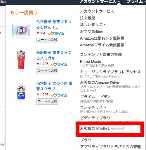 f:id:kawabatamasami:20160803151809p:plain