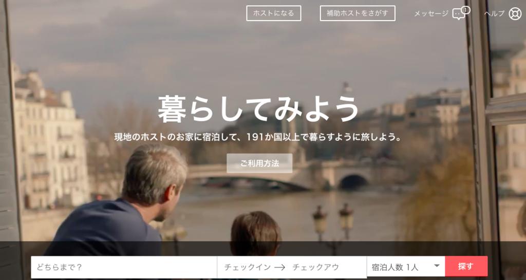 f:id:kawabatamasami:20160804124056p:plain