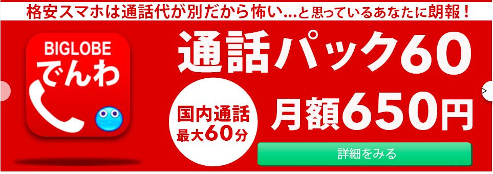 f:id:kawabatamasami:20160808112452p:plain