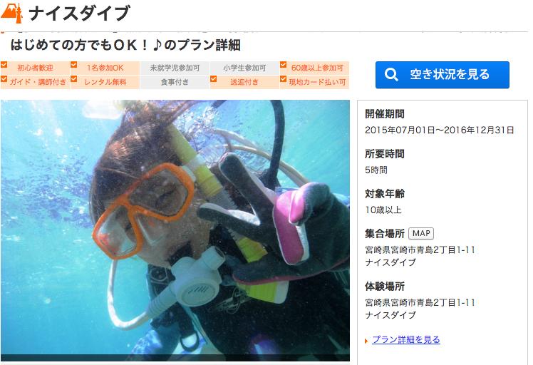 f:id:kawabatamasami:20160812075145p:plain