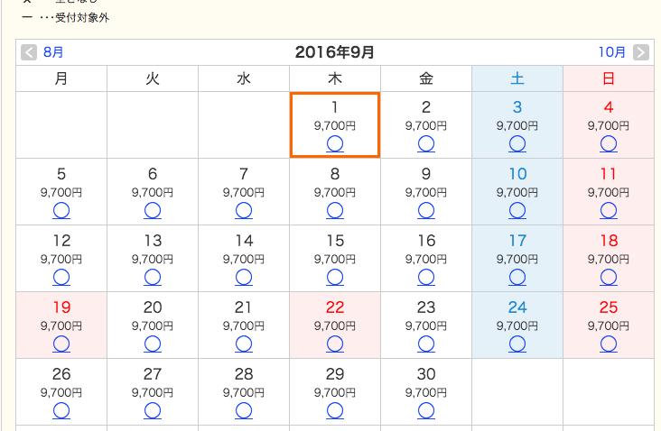 f:id:kawabatamasami:20160812075241p:plain