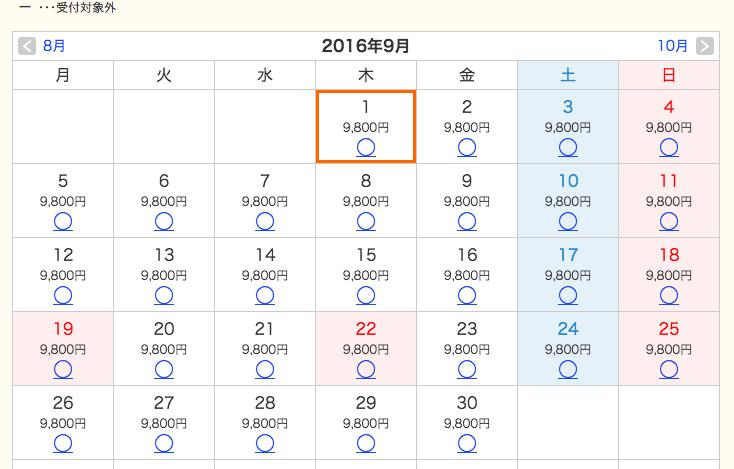 f:id:kawabatamasami:20160812104221p:plain