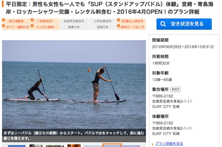 f:id:kawabatamasami:20160812104912p:plain