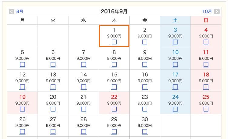 f:id:kawabatamasami:20160812110655p:plain