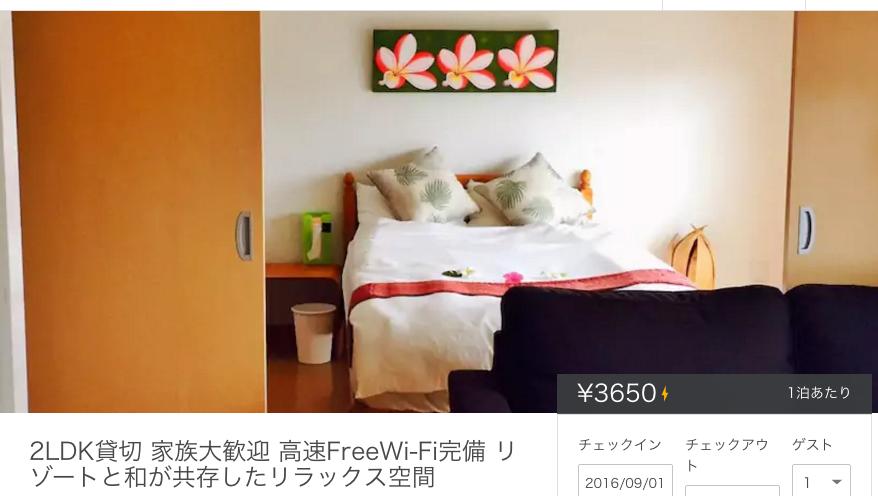 f:id:kawabatamasami:20160812111233p:plain