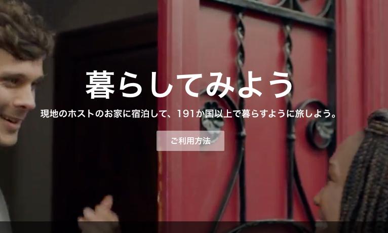 f:id:kawabatamasami:20160812111310p:plain