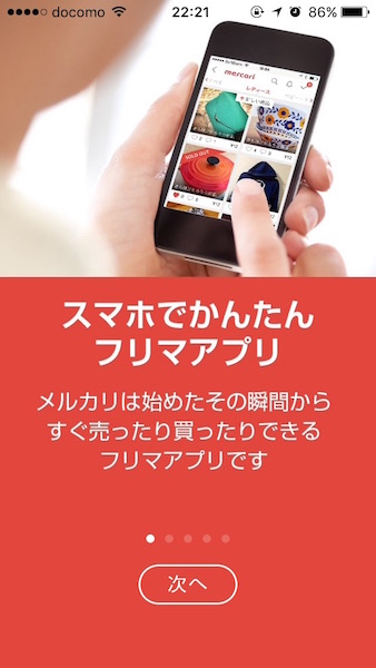 f:id:kawabatamasami:20160817114718j:plain