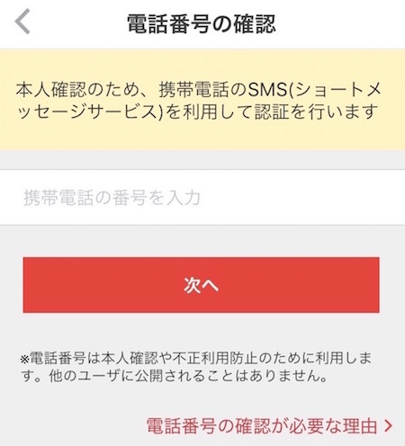 f:id:kawabatamasami:20160817115014j:plain