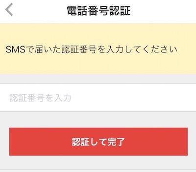 f:id:kawabatamasami:20160817115023j:plain