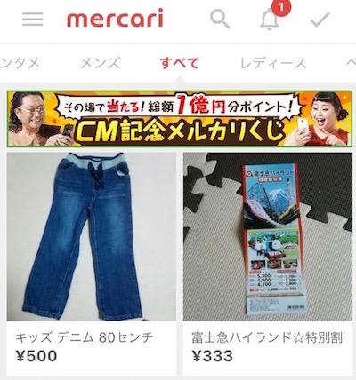 f:id:kawabatamasami:20160817115039j:plain
