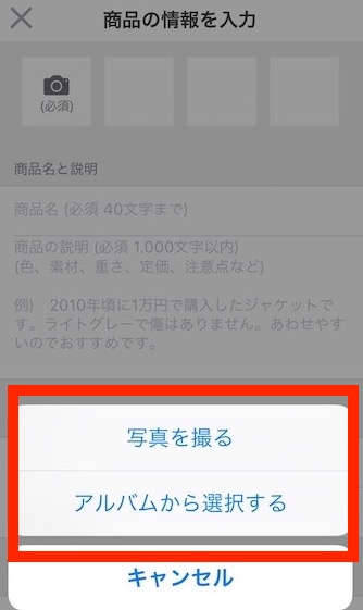 f:id:kawabatamasami:20160817115257j:plain