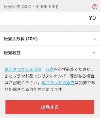 f:id:kawabatamasami:20160817115801j:plain