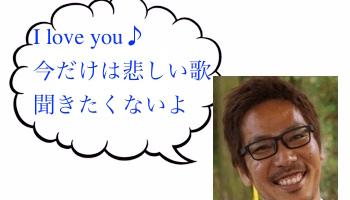 f:id:kawabatamasami:20160826121515j:plain