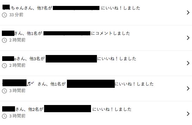 f:id:kawabatamasami:20160827185702p:plain