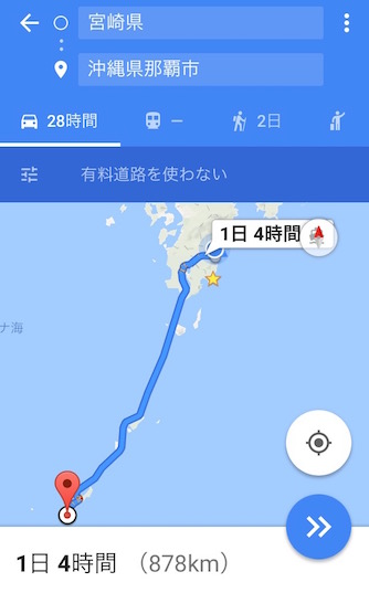 f:id:kawabatamasami:20160831153250j:plain