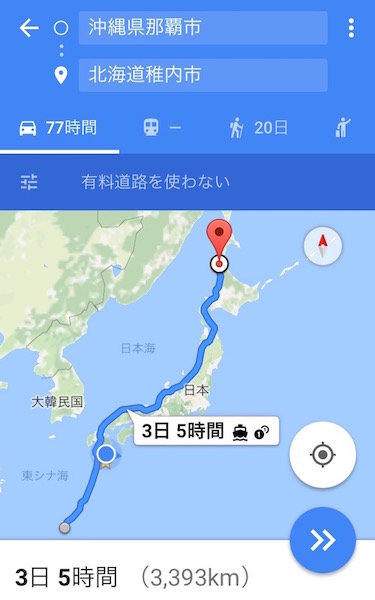 f:id:kawabatamasami:20160831153355j:plain