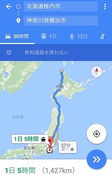 f:id:kawabatamasami:20160831153419j:plain