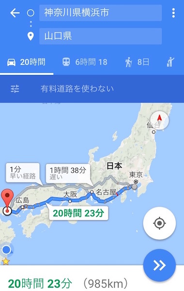 f:id:kawabatamasami:20160831153436j:plain