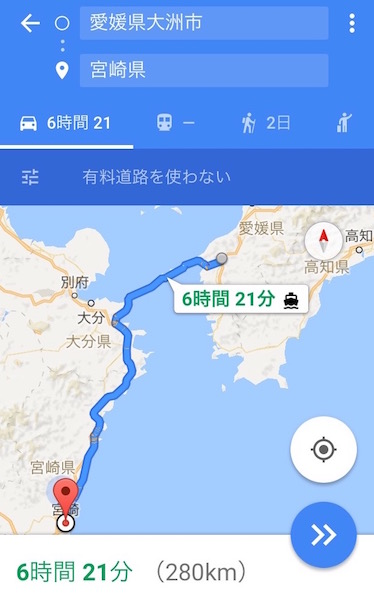 f:id:kawabatamasami:20160831153506j:plain