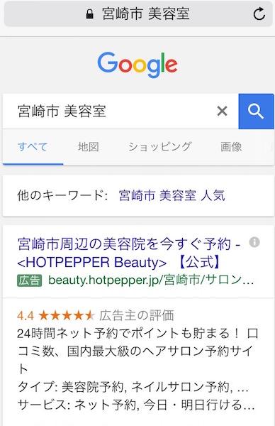 f:id:kawabatamasami:20160906153121j:plain