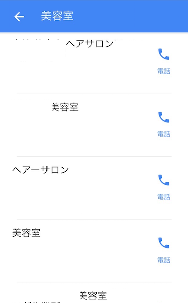 f:id:kawabatamasami:20160906154444j:plain