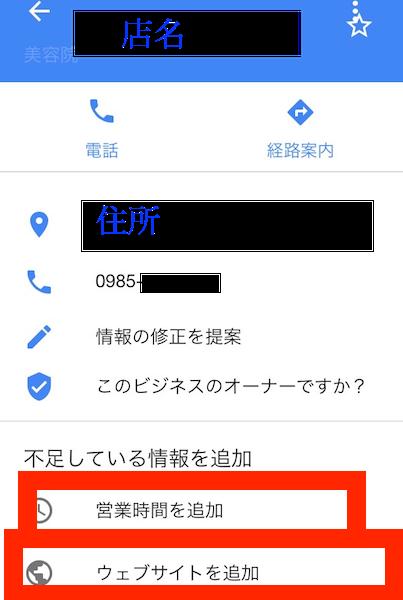 f:id:kawabatamasami:20160906155058j:plain