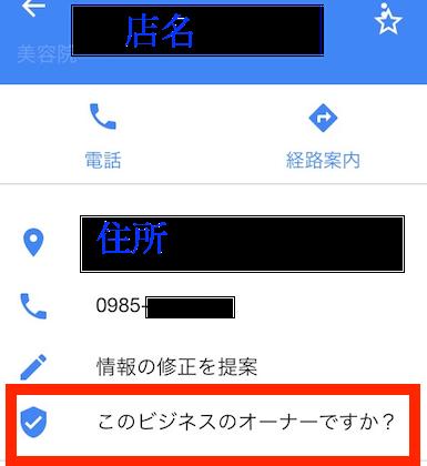 f:id:kawabatamasami:20160906160816p:plain