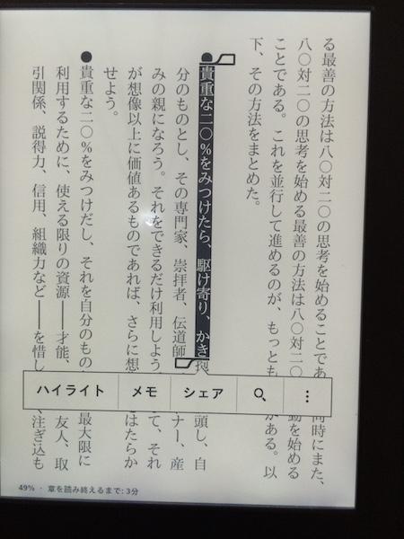 f:id:kawabatamasami:20160907184146j:plain