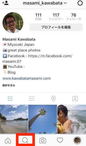 f:id:kawabatamasami:20160908111913j:plain