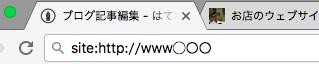 f:id:kawabatamasami:20160920182843p:plain