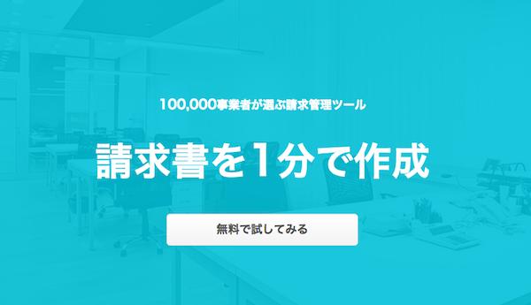 f:id:kawabatamasami:20160921133326p:plain