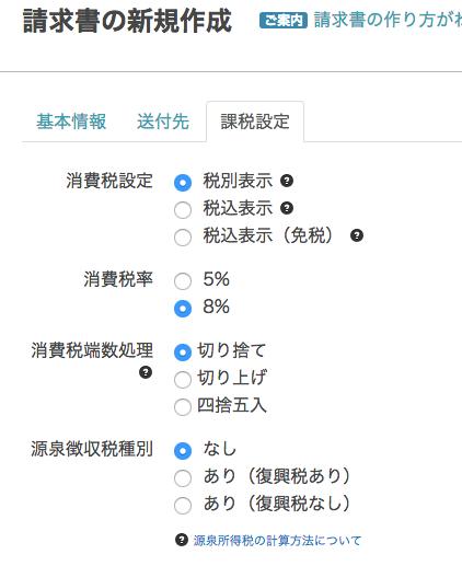 f:id:kawabatamasami:20160921160356p:plain