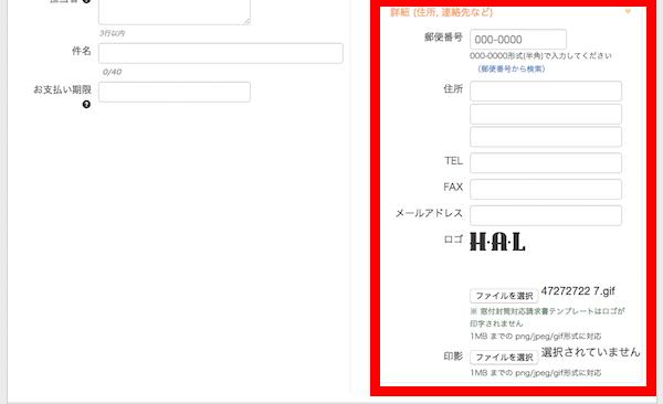 f:id:kawabatamasami:20160921160918p:plain