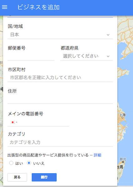 f:id:kawabatamasami:20160928172317p:plain