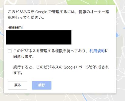 f:id:kawabatamasami:20160928172541p:plain