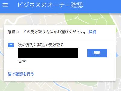 f:id:kawabatamasami:20160928172726p:plain