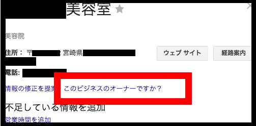 f:id:kawabatamasami:20160928173512p:plain