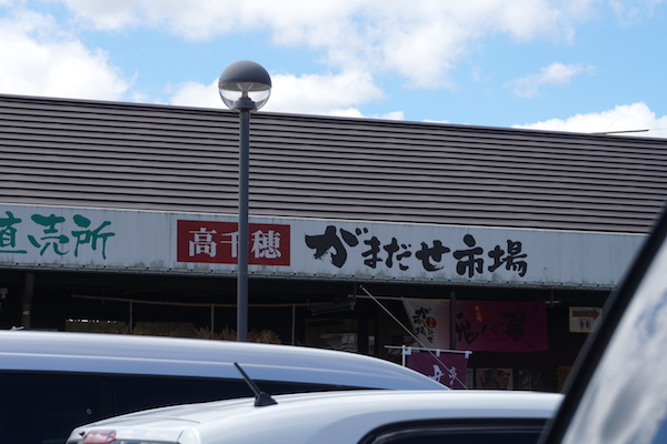 f:id:kawabatamasami:20161003162108j:plain