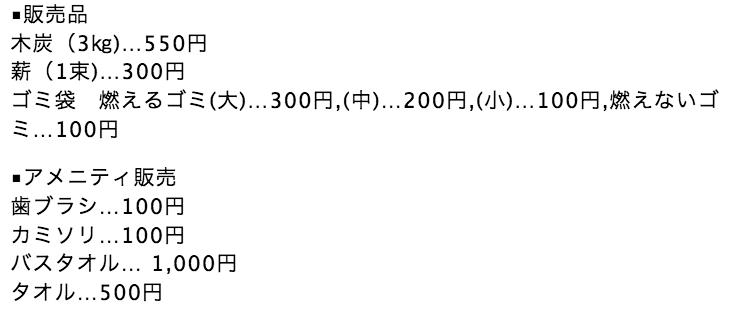 f:id:kawabatamasami:20161003163521p:plain