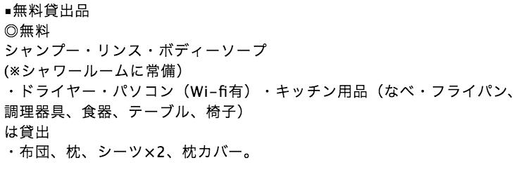 f:id:kawabatamasami:20161003163528p:plain