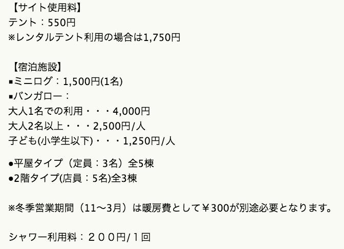 f:id:kawabatamasami:20161003163535p:plain