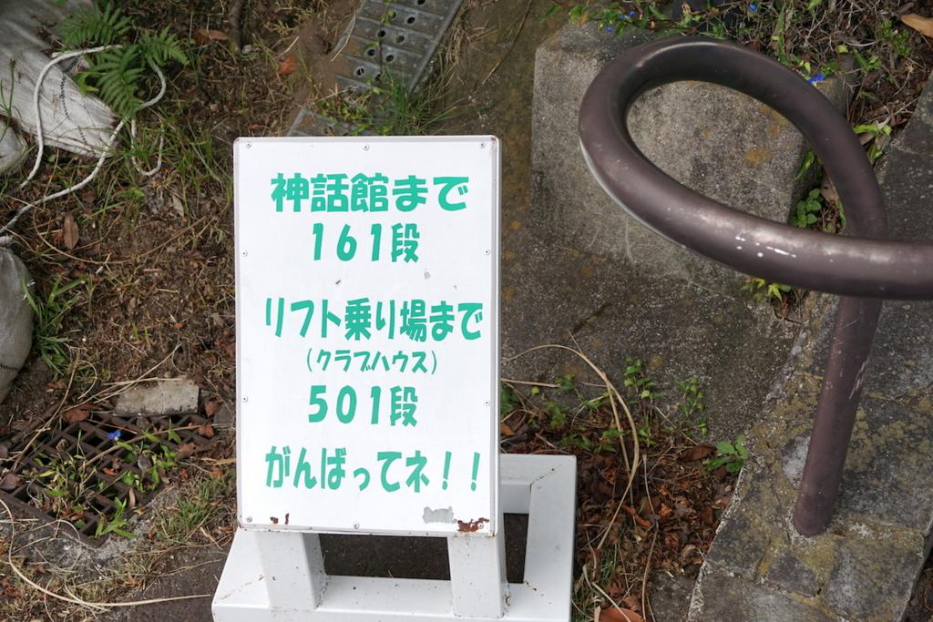 f:id:kawabatamasami:20161011112046j:plain