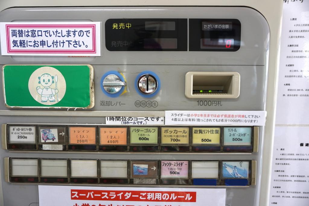 f:id:kawabatamasami:20161011113124j:plain
